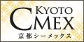 KYOTO CMEX